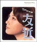 友近(ともちか)/Tokyo(CD)