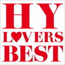 HY / HY LOVERS BEST [CD]