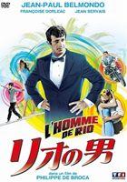リオの男(DVD)