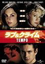 ラブ&クライム(初回生産限定)(DVD) ◆20%OFF!