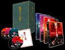 DVD-BOX(初回限定生産)版