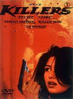 キラーズ KILLERS(DVD)