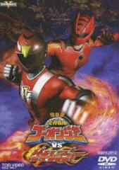 劇場版 炎神戦隊ゴーオンジャーVS ゲキレンジャー(DVD) ◆20%OFF!