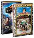 ザスーラ&ジュマンジ パック(初回限定生産)(DVD) ◆20%OFF!