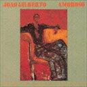 ジョアン・ジルベルト / AMOROSO(イマージュの部屋)(完全限定盤) [CD] - ぐるぐる王国 楽天市場店