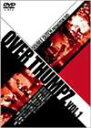 OVER THUMPZ vol.1(DVD) ◆20%OFF!