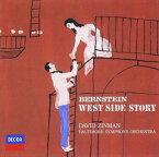 バーンスタイン:「ウェストサイドストーリー」よりシンフォニック・ダンス,バレエ「ファンシー・フリー」他(CD)