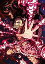 鬼滅の刃 9(完全生産限定版) [Blu-ray]