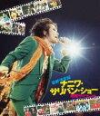 忌野清志郎 ナニワ・サリバン・ショー 〜感度サイコー!!!〜 Blu-ray 通常版 [Blu-ray]