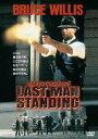 ラストマン・スタンディング(DVD) ◆20%OFF!