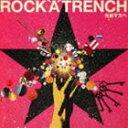 ROCK'A'TRENCH/光射す方へ(初回限定盤/CD+DVD)(CD)