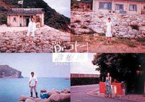 【スプリングセール】《送料無料》Dr.コトー診療所 DVD-BOXDVD ◆23%OFF!
