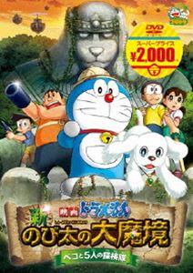アニメ, その他  5 DVD