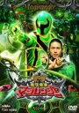 魔法戦隊マジレンジャー VOL.4 ◆20%OFF!