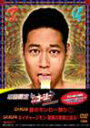 やりすぎコージー DVD-BOX2(初回生産限定)(DVD) ◆20%OFF!