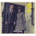 遊助/タイトル未定(初回生産限定盤B/CD+DVD)(CD)