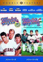 【初回限定生産】 メジャーリーグ/メジャーリーグ 2 DVD(お得な2作品パック)(DVD)