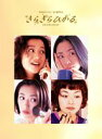 きらきらひかる DVD BOX [DVD] - ぐるぐる王国 楽天市場店