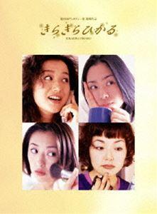 ★グッドスマイル《送料無料》きらきらひかる DVD BOX(DVD) ◆23%OFF!