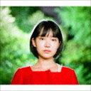 きれいなひとりぼっちたち [CD]