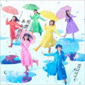 AKB48 / 失恋、ありがとう(通常盤/Type A/CD+DVD) [CD]