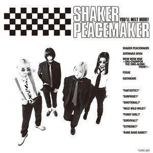 邦楽, ロック・ポップス ! SHAKER PEACEMAKER CD