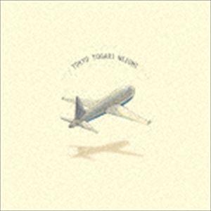 Tokyo Togari Sampler 002 [CD]