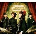 GARNET CROW / Terminus(初回限定盤/CD+DVD) [CD]