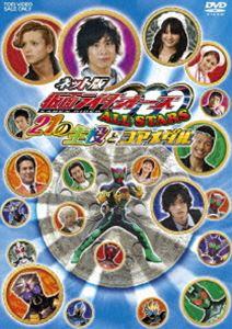 Kamen Rider ooo DVD OOO ALL STARS 21 DVD
