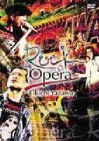 矢沢永吉/Rock Opera Eikichi Yazawa(DVD)