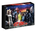 怪物くん DVD-BOX(初回仕様)(DVD) ◆20%OFF!