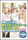 横峯さくら&良郎 娘をプロゴルファーにする方法 限定BOX (1000セット限定) ◆20%OFF!