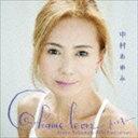 中村あゆみ / カメレオン(通常盤) [CD]