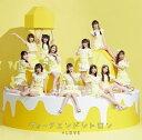 =LOVE / ウィークエンドシトロン(Type A/CD+DVD) [CD]