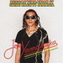 《送料無料》ジョー山中/REGGAE VIBRATION IV GOING BACK TO JAMAICA(CD)
