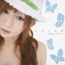 落合祐里香/天使と妖精(CD)