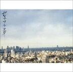 セツナブルースター/青写真(CD)