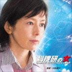 川井憲次(音楽) / 科捜研の女 オリジナルサウンドトラック Part2 [CD]
