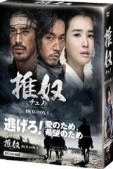 チュノ 推奴 DVD-BOX I(DVD) ◆20%OFF!