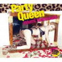 《送料無料》浜崎あゆみ/Party Queen(CD+3DVD)(初回仕様)(CD)