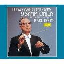 カール・ベーム / ベートーヴェン:交響曲全集 [スーパーオーディオCD]