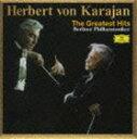 ヘルベルト・フォン・カラヤン(cond) / KARAJAN
