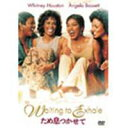 ため息つかせて(期間限定)(DVD) ◆20%OFF!