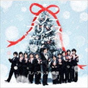 ★ミュージックSALEスノープリンス合唱団/スノープリンス(通常盤)(CD)