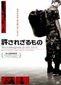 許されざるもの(DVD)