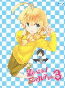 產品詳細資料,日本Yahoo代標|日本代購|日本批發-ibuy99|CD、DVD|Blu-ray|這いよれ!ニャル子さん 3(初回生産限定盤) [Blu-ray]