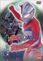 ウルトラマンコスモス4 DVD