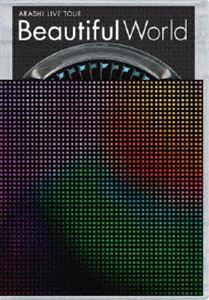 【期間限定セール!】嵐/ARASHI LIVE TOUR Beautiful World(通常盤)(DVD) ◆25%OFF!