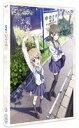 花咲くいろは【2】(BD) ◆20%OFF!