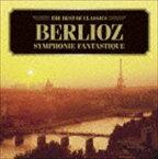 ピンカス・スタインバーグ/スロヴァキア放送ブラティスラヴァ交響楽団/ベスト・オブ クラシックス 12 ベルリオーズ: 幻想交響曲(CD)
